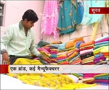 Surat market