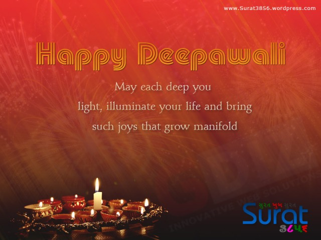 Wish you a very Happy Deepawali & Prosperous New Year